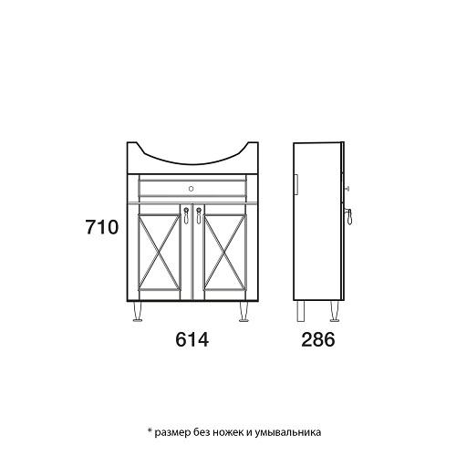 Тумба-комплект Merkana Прованс 65, на пол, умывальник Best 65, белый матовый