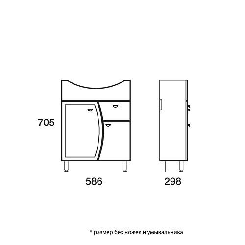 Тумба-комплект Merkana Роман 60, на пол, умывальник Уют 60, белый/салатовый