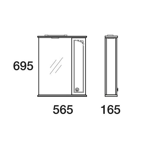 Зеркальный шкаф Merkana Кастилия 60, белый