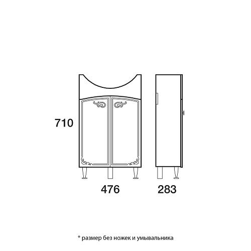 Тумба-комплект Merkana Кастилия 50, умывальник Акватон 50, белый