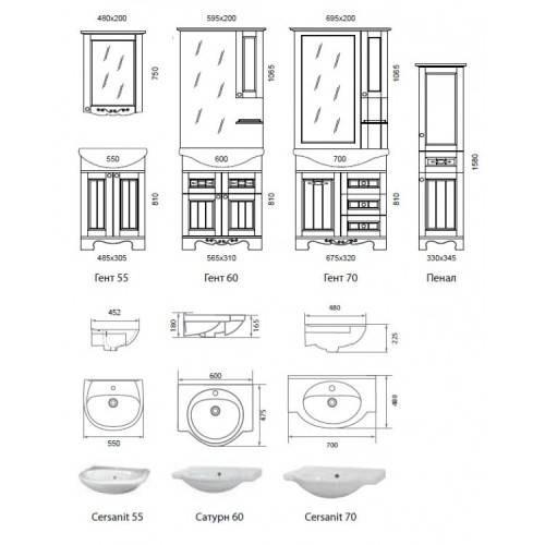 Тумба-комплект Merkana Гент 60, с двумя ящиками, умывальник Сатурн 60, белый матовый