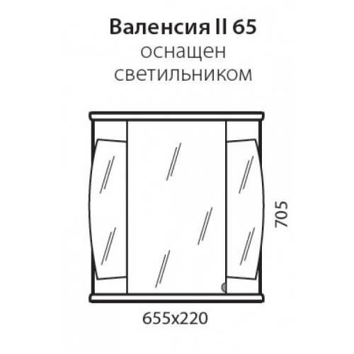 Зеркальный шкаф Merkana Валенсия-II 66, белый