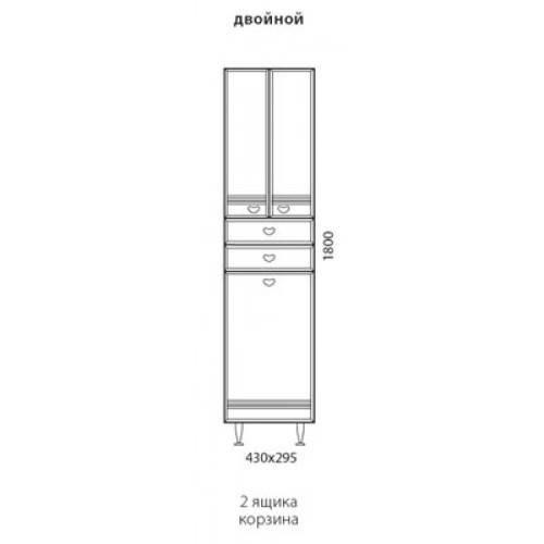 Пенал Merkana Астурия 43 с двумя ящиками, двойной, с корзиной, 430х1800 мм, 3-008-000