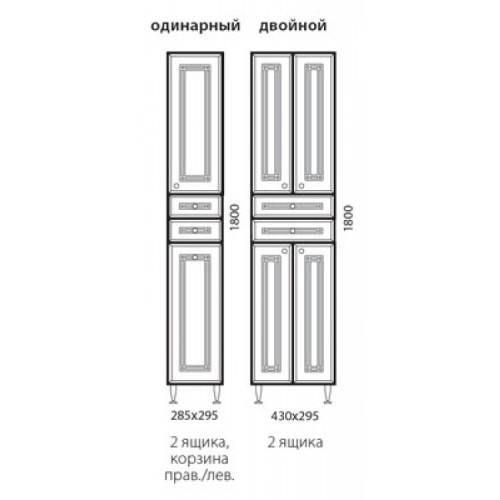 Пенал Merkana Валенсия 29 с двумя ящиками, одинарный, с корзиной, левый/правый, белый