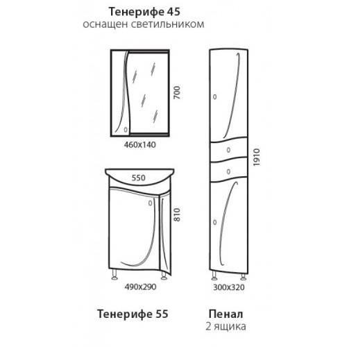 Пенал Merkana Тенерифе 30, с двумя ящиками, одинарный, белый