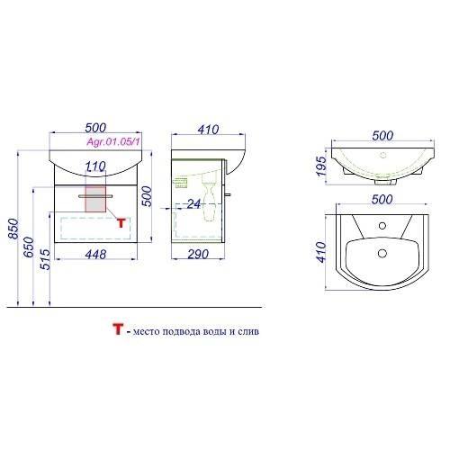 Тумба с раковиной Аквелла Аллегро Agr.01.05/1, 50 см, подвесная, 1 ящик