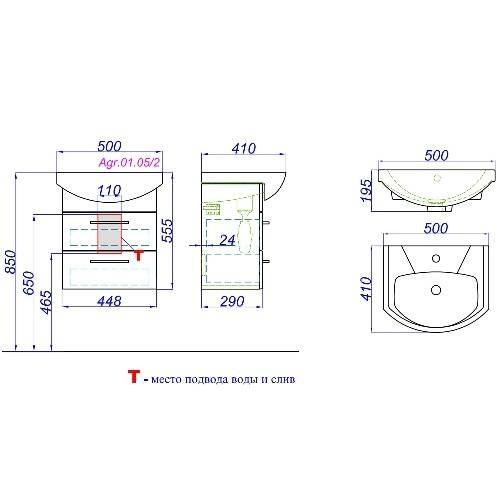 Тумба с раковиной Аквелла Аллегро Agr.01.05/2, 50 см, подвесная, 2 ящика