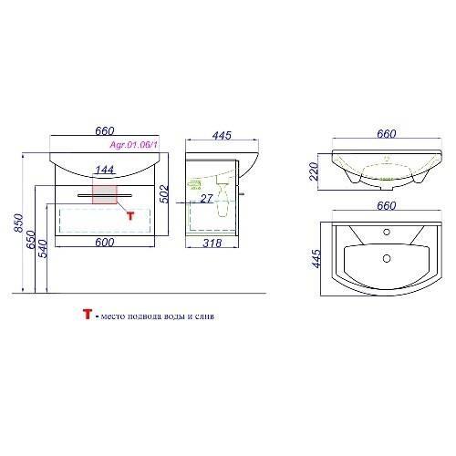 Тумба с раковиной Аквелла Аллегро Agr.01.06/1, 65 см, подвесная, 1 ящик