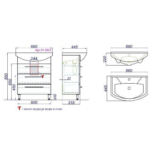Тумба с раковиной Аквелла Аллегро Agr.01.06/3, 65 см, напольная, 3 ящика