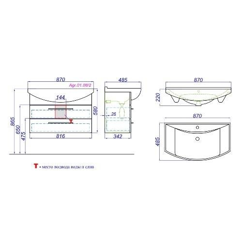 Тумба с раковиной Аквелла Аллегро Agr.01.08/2, 85 см, подвесная, 2 ящика