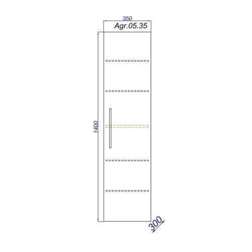 Пенал Аквелла Аллегро Agr.05.35, 35 см, подвесной