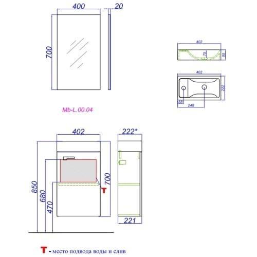 Комплект мебели Аквелла Mb-L.00.04 Леон Мастер Бокс зеркало, умывальник, тумба