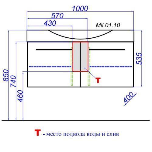 Тумба-умывальник Аквелла Mil.01.10/W Милан 100см подвесная, распашные дверцы