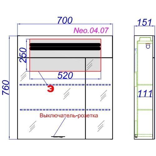 Зеркало-шкаф Аквелла Neo.04.07 Нео 70см