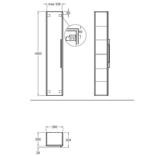 Пенал Keramag Smyle 805003 светлый вяз