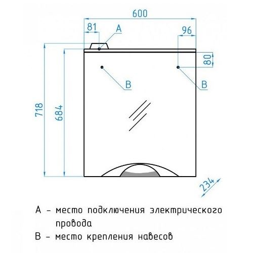 Зеркало-шкаф Style Line Жасмин-2 600/С Люкс, черный, с подсветкой