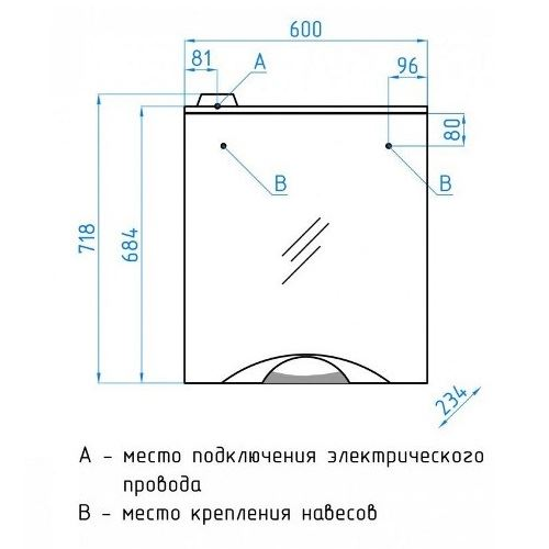 Зеркало-шкаф Style Line Жасмин-2 600/С Люкс, с подсветкой