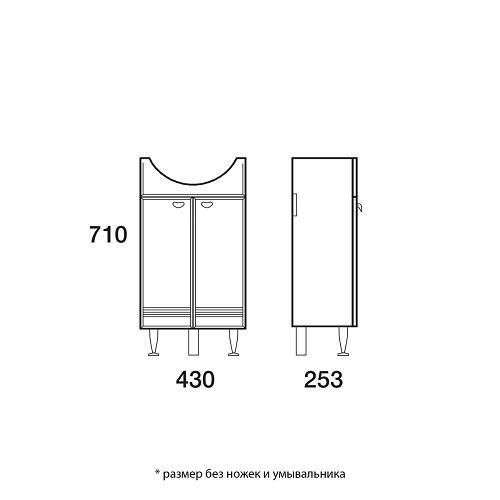 Тумба-комплект Merkana Астурия 45, без ящика, умывальник Уют 45