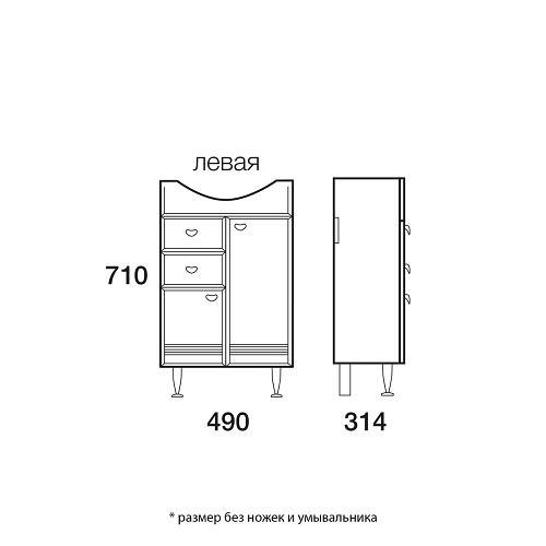 Тумба-комплект Merkana Астурия 55, с двумя ящиками, умывальник Антик 55, левый/ правый