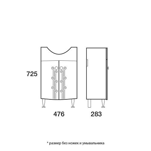 Тумба-комплект Merkana Авила 50 без ящиков, умывальник Акватон 50, 600х310 мм, белый
