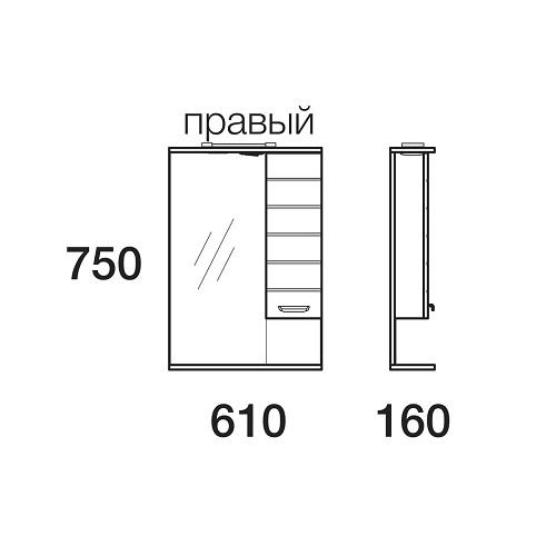 Зеркало Merkana Таис 60, шкафчик справа, свет, разетка, черный