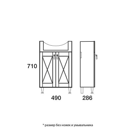 Тумба-комплект Merkana Прованс 55, на пол, умывальник Антик 55, белый матовый