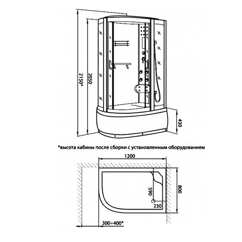Кабина душевая LUXUS 520R  800х1200х2150 мм