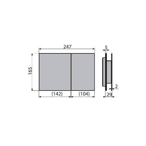 Кнопка управления ALCAPLAST AIR LIGHT R металл матовый с подсветкой радуга