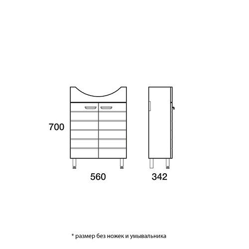 Тумба-комплект Merkana Таис 60, на пол, умывальник Элегия 60, белый/черный