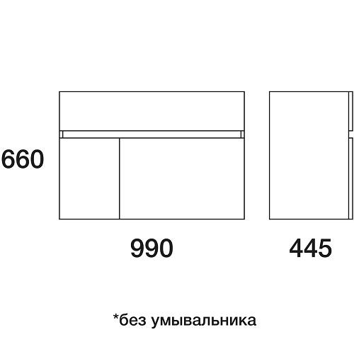 Тумба под раковину, комплект Edelform Амата 100 подвесная, левая дверь, раковина Прима 100, белый
