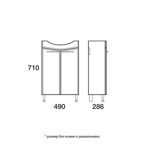 Тумба-комплект Merkana Болония 55 без ящиков, умывальник Антик 55, белый