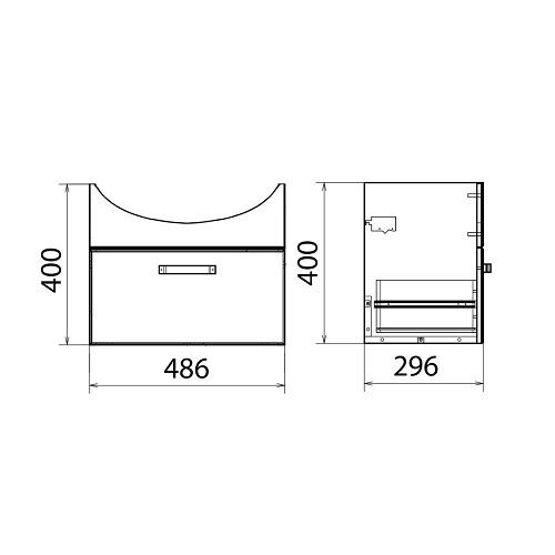 Тумба-комплект Merkana Квинта 50, с одним ящиком, подвесная, умывальник Уют 50, белый