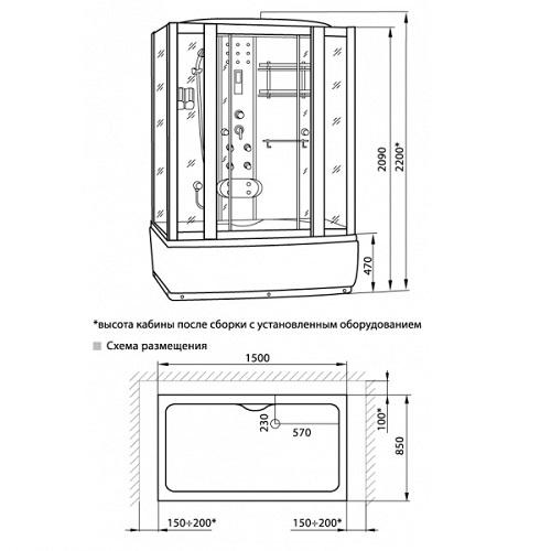 Кабина душевая LUXUS 530 850х1500х2200 мм