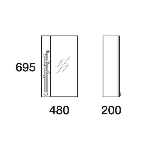 Зеркальный шкаф Merkana Авила 50, белый