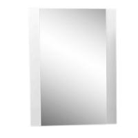 Зеркало Merkana Квинта 55, белый